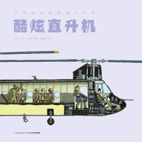 中国佛学经典宝藏-华严类 63:华严学