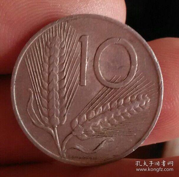 極其少見的背逆180°硬幣錯版幣轉運幣