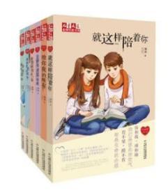 儿童文学金牌作家书系63册儿童文学金牌作家书系63册80308D