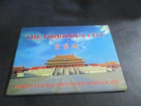 紫禁城 明信片,一函10张