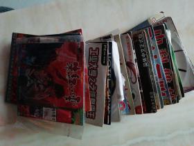 游戏光盘  25部 合售