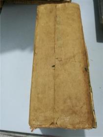 题解中心代数学辞典(硬精装,1941年印,七五品)