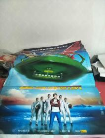 电影海报——雷鸟神机队