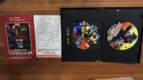 游戏光盘 :【危机最前线】3CD 内附说明手册+回执卡