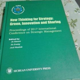 战略新思维 绿色,创新与共享      2017战略管理国际会议论文集