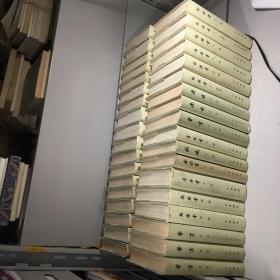 中华书局 二十四史 精装本 (稀缺本): 《北史》精装本全十册《新唐书》精装本全十册 ,《旧唐书》精装本全八册,《晋书》精装本全五册,《南史》精装本全三册《南齐书》精装本全二册 共计6种38册合售【全部一版一印仅南齐书一版二印 9品-95品+++ 正版现货 自然旧 实图拍摄 看图下单】