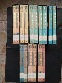 话说中国 八函十六册全 缺一个函套 一版一印