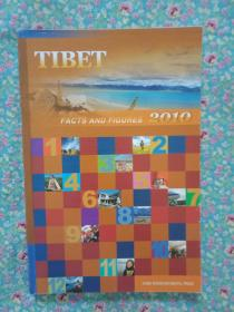 Tibet,Facts And Figures 2010 西藏:事实与数字 2010(英文)