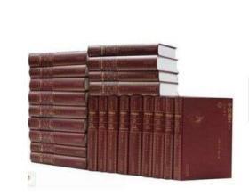 中国通史第二版全套12卷共22册精装本 白寿彝主编上海人民出版社定价2600元正版  ws