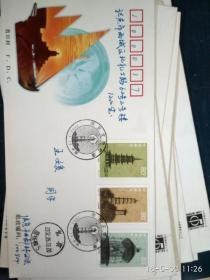 2002-10 历史文物灯塔 特种邮票 总公司封 首日封 实寄