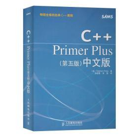 C++Primer Plus
