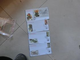 原地封 [武当山] 特种邮票,4个合售