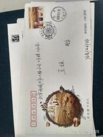 2005-24城头山遗址 特种邮票 首日封 实寄封
