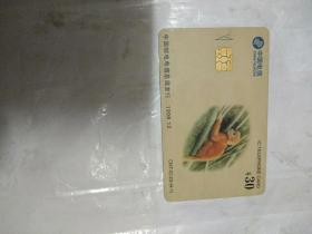 电话磁卡《珍稀动物》CNT-IC-23(4-1)