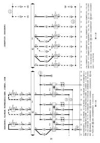 新款国产汽车电路图集(11)