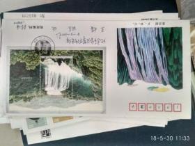 2001-13 黄果树瀑布群 特种邮票 首日封
