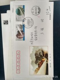 2001-16 引大入秦工程特种邮票  首日封 实寄封