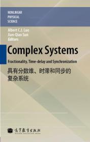 具有分数维、时滞和同步的复杂系统