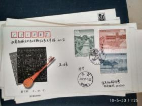 2002-9 丽江古城特种邮票 实寄封首日封 总公司封