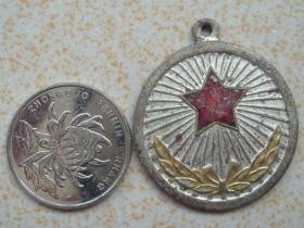 抗美援朝红星银质纪念章2
