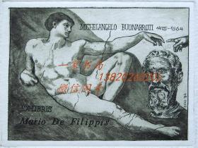 匈牙利艺术家(Viktor, Daniel 1926-)铜版藏书票 —《米开朗基罗》签名