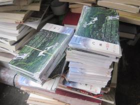 雨花台风景区门票中国邮政明信片60分【全新未用500】