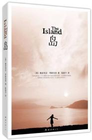 当天发货,秒回复咨询岛令整个欧洲潸然泪下的生死悲欢 英希斯洛普陈新宇 南海出版社 9如图片不符的请以标题和isbn为准。