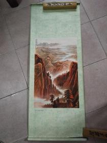 1972年李可染――娄山关夕照 挂画