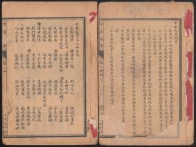 民国版《中华故事》第一、二、三、四、五、六、七、八册连环画式图文