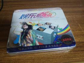 CD碟-娱乐新焦点{3CD}{全新,未拆封}