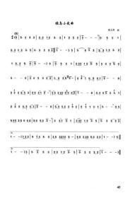 从零开始学葫芦丝、巴乌(基础教程)