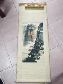 1972年钱松岩――黄洋界 挂画