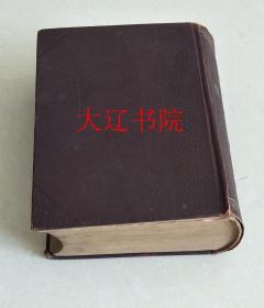 和汉三才图会(1713年    汉文大部头插图古籍    特厚1册全)