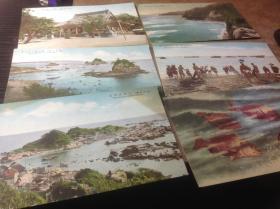 一组老明信片,房州(日莲大圣人的诞生地 )名胜  共26张,三十年代品