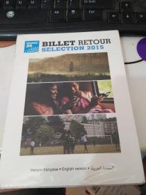 BILLET RETOUR SELECTION 2015【有光盘未拆封】