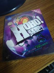 CD碟-HoHo!骚吧{全新,未拆封}