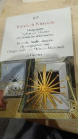 尼采全集 KSA第3卷 Morgenröte Idylle aus Messina die fröhliche Wissenschaft 朝霞 墨西拿的田园诗 快乐的知识
