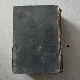 シべリヤ年代史     昭和18年出版  日文原版