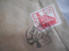 文革实寄封  1973年