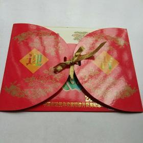 2005年邮政贺年有奖明信片获奖纪念【内置邮票一版8张总面值6.4元 一张明信片 杨家埠木板年画】