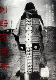 云贵民族考