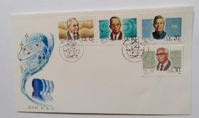 J149中国现代科学家(第一组)邮票总公司首日封