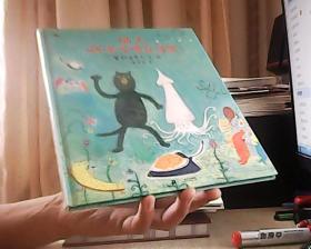 蒲蒲兰绘本馆:猫太噼哩噗噜在海里