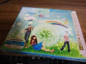 CD碟-彩虹蒲公英{全新,未拆封}