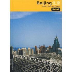 Beijing 2008 Olympics Edition