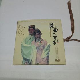 昆曲六百年(大型电视纪录片,四张DVD,正版)