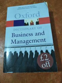 英文原版A Dictionary of Business and Management工商管理辞典