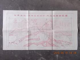 甘肃西部(金塔至敦煌间)水文地质分区图  内蒙高原中部水文地质分区图 1958年2月北京