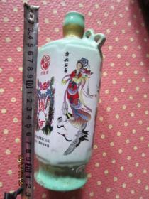 喜凤牌--白酒瓶1个