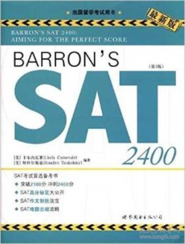 Barron's SAT 2400(第3版)